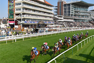 Record prize money for the Welcome to Yorkshire Ebor Festival 2016